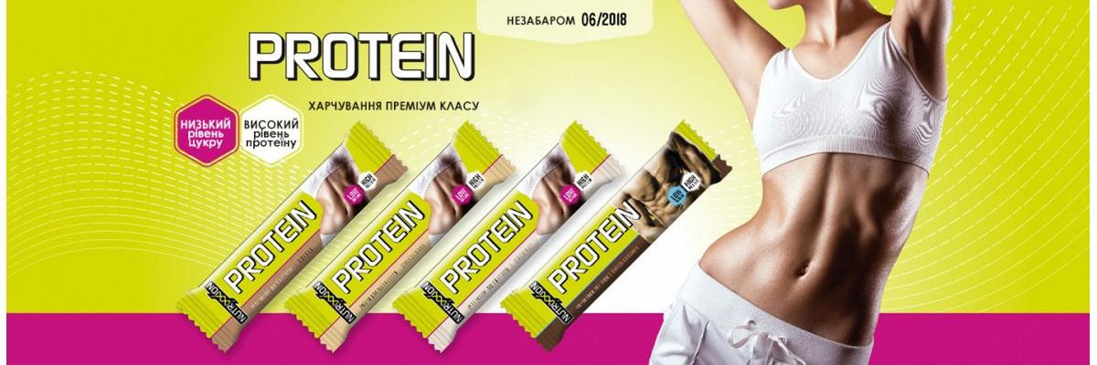 woman proteine