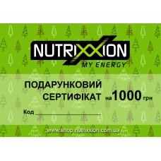 Подарунковий сертифікат (1000 грн)