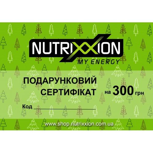 Подарунковий сертифікат (300 грн)