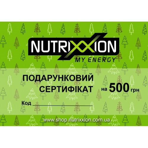 Подарунковий сертифікат (500 грн)
